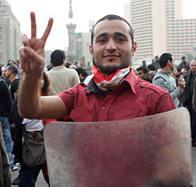 MENA Ahmed Douma